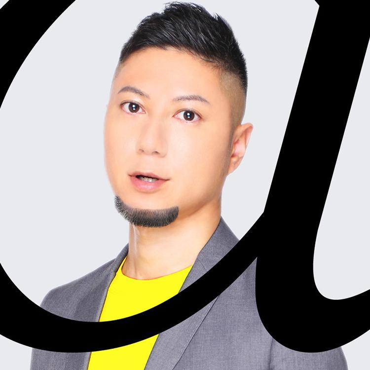 アトオシとデザイン atooshi and design
